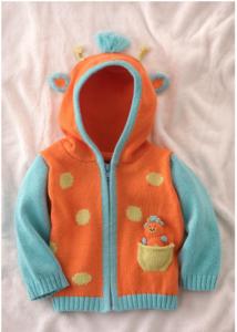 giraffe_baby